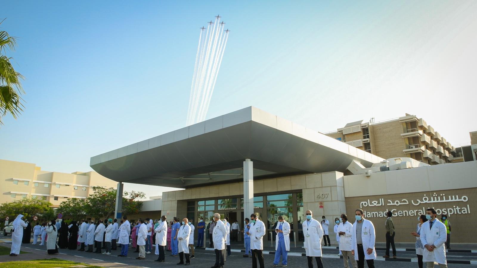 مستشفى القوات المسلحة تسجيل الدخول