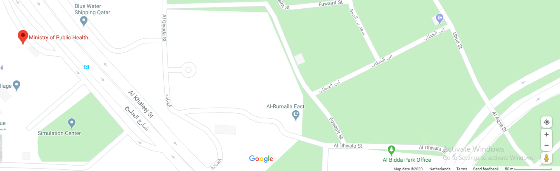 Qatar Ministry of Public Health, Headquarters location on Google Map